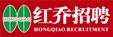 名称:红乔旅游投资管理有限公司 描述: